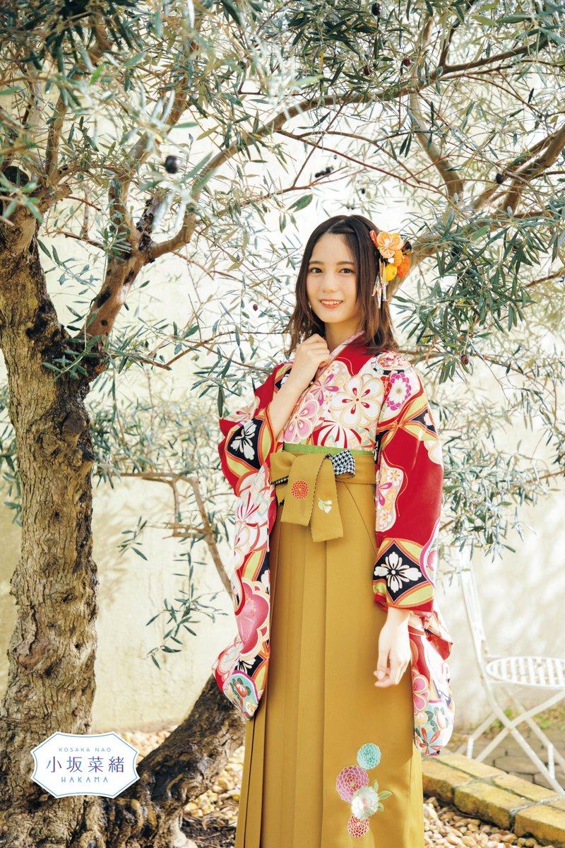 日向坂46小坂菜緒が着る卒業袴の新ブランド 2020 春の風景 2 済み