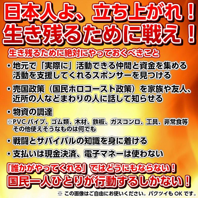 ENXME-pUYAEji9o.jpg