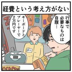 middle_1578476721.jpg