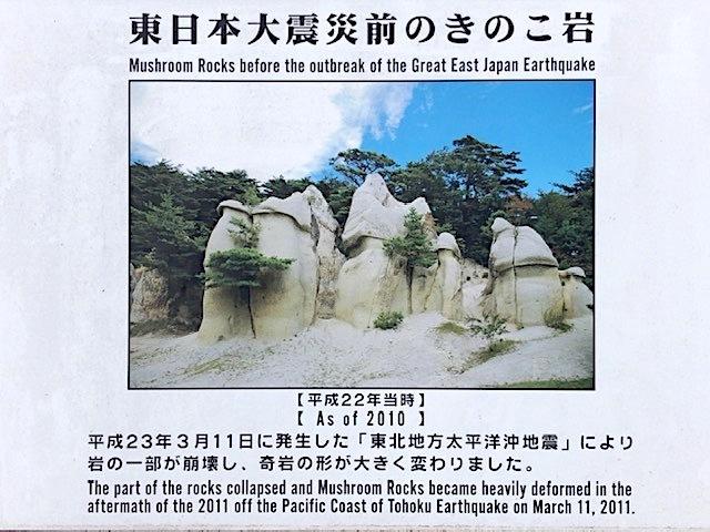 0118浄土松公園6
