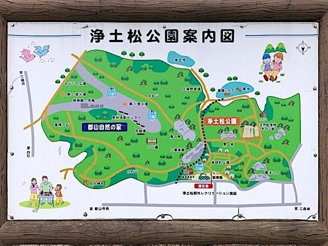 0118浄土松公園