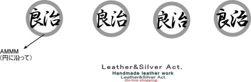 漢字コンチョ シルバー 2文字