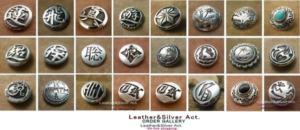 梵字文字 シルバーアクセサリー