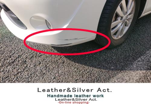 車 擦り傷 修理金額