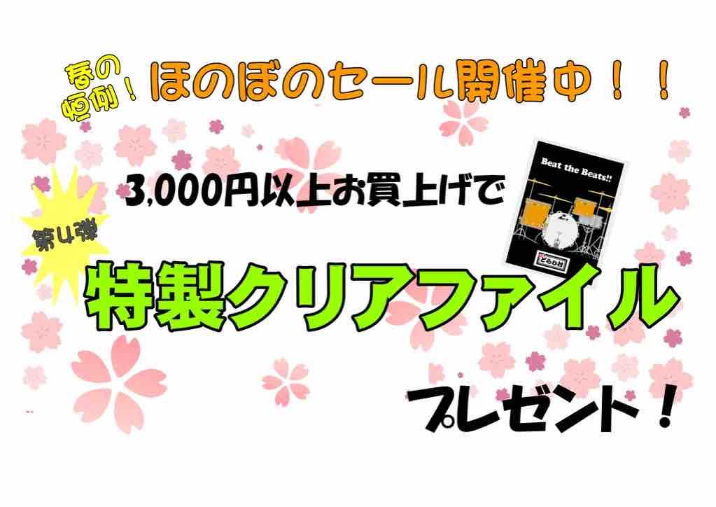 fc2blog_20200320205206e74.jpg