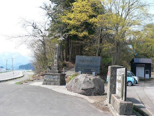 津軽発祥の地石碑
