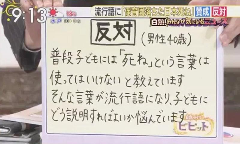 2 3 早稲田 18 西