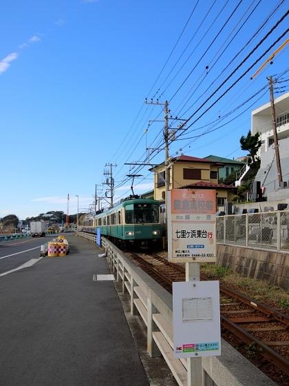 江ノ電1s