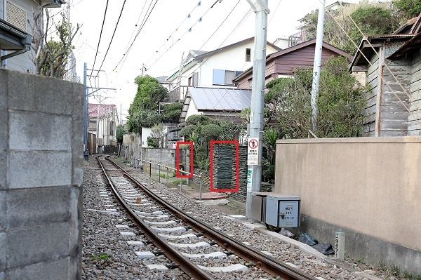 江ノ電3s