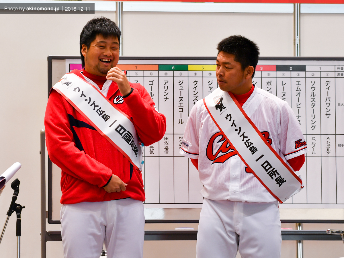 中崎翔太投手と石原慶幸選手