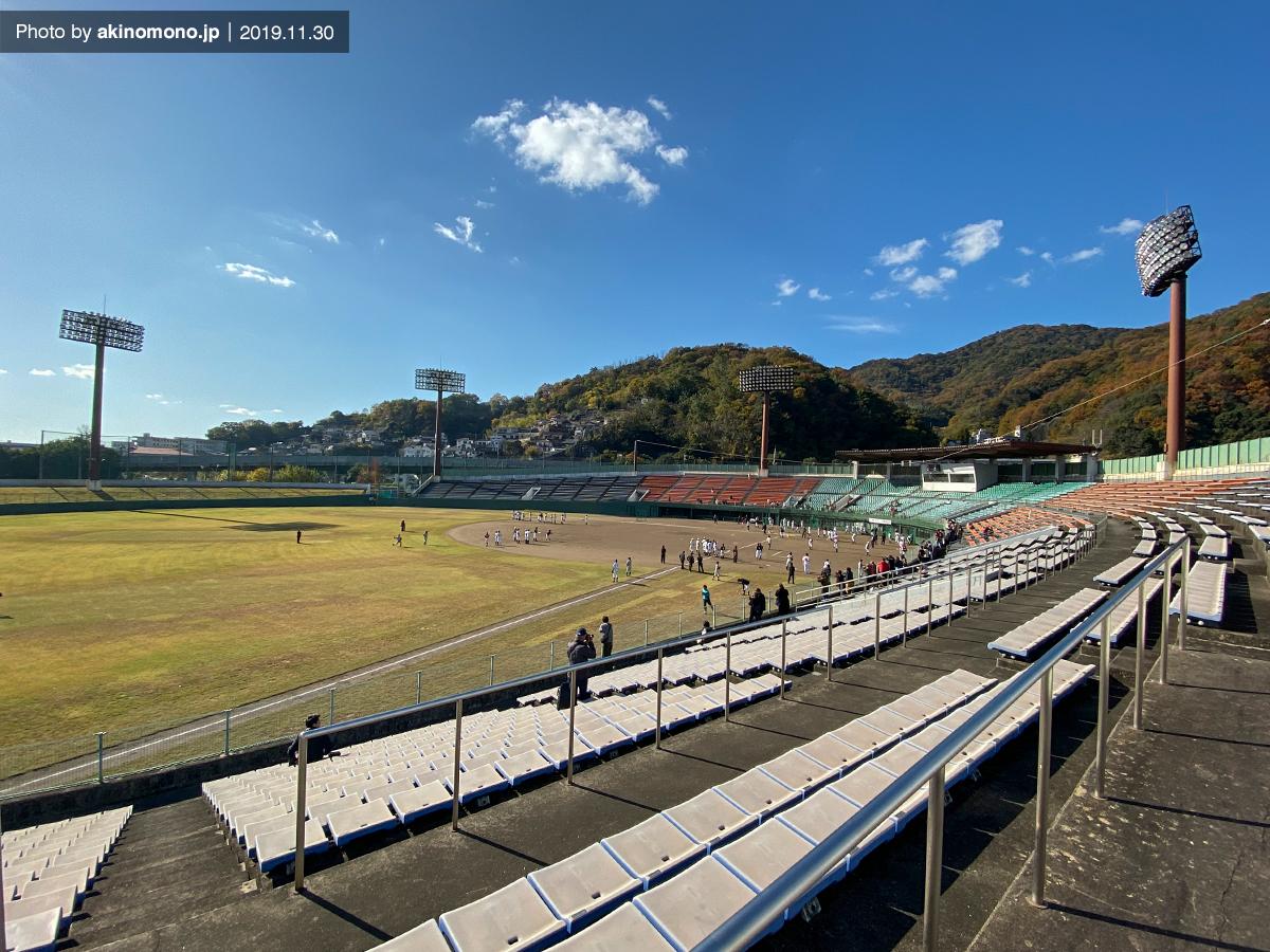 鶴岡一人記念球場