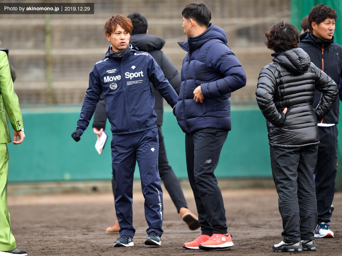 上本博紀選手と白濱裕太選手