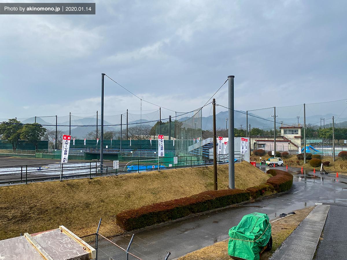 串間市総合運動公園