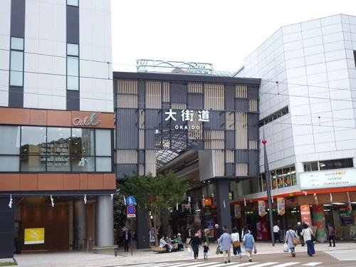matsuyama_ookaido_01.jpg