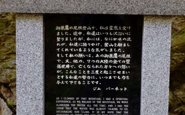 s-19年10月8日 (11)