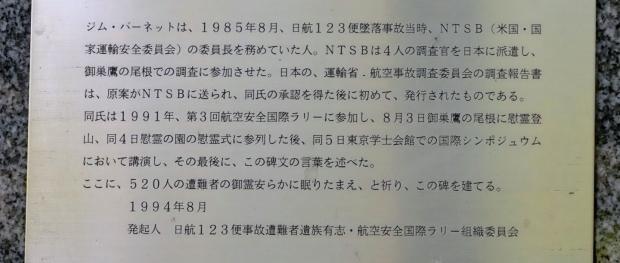 s-19年10月8日 (12)