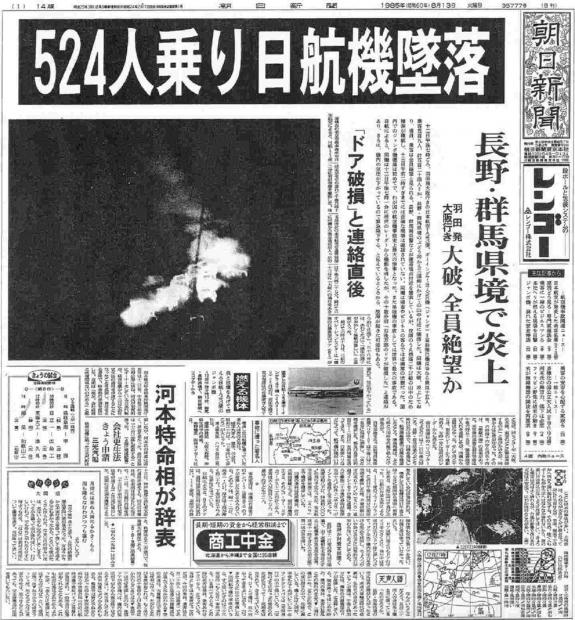 s-19年10月8日 (33)