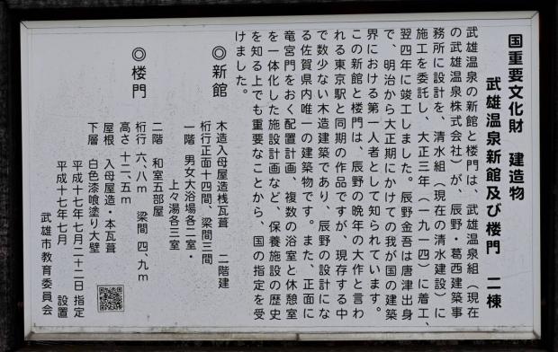 s-20年1月16日 (15)