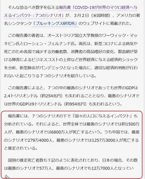 s-saiaku (2)(1)