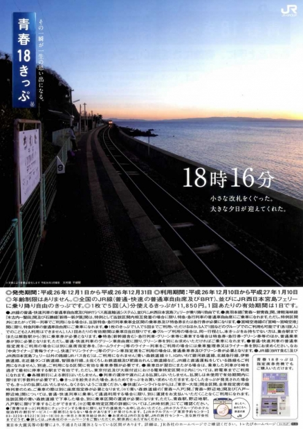 s-34-900x1273.jpg
