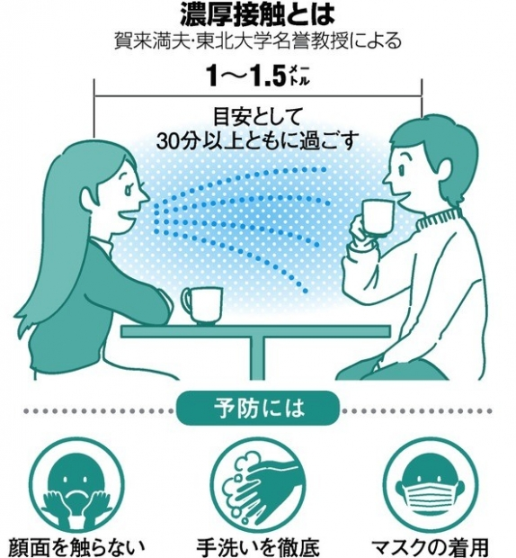 s-AS20200116004288_comm.jpg
