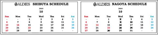 定休日カレンダー201910