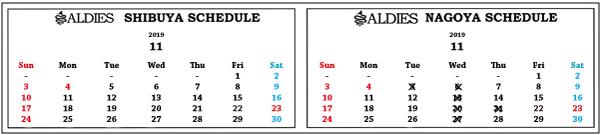 定休日カレンダー201911新