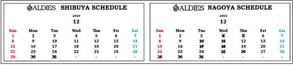 定休日カレンダー201912