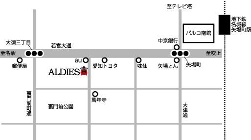 nagoya_map_20200121115945a51.jpg