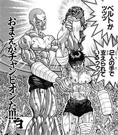 【刃牙】渋川…ジャック…オリバ…俺の好きなキャラばかりがどんどん格を下げていく