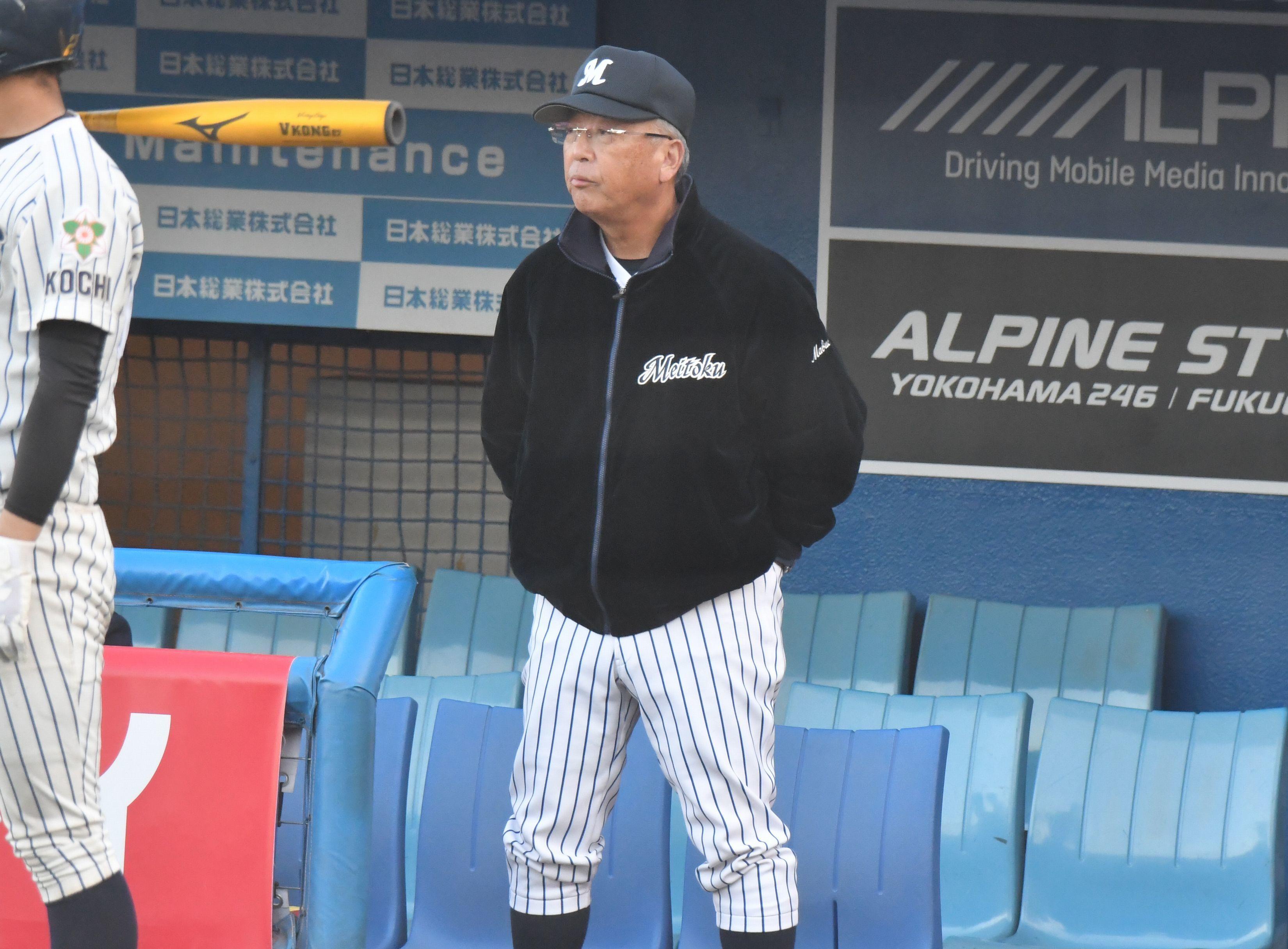 20191115明徳義塾 馬淵監督