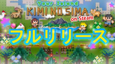 your_island_fr400.jpg