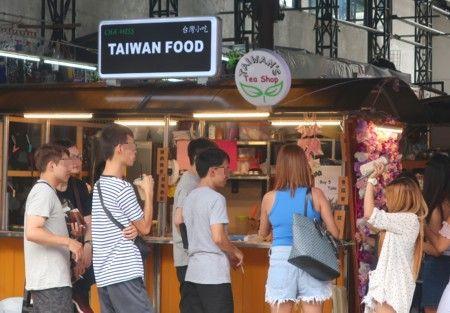 taiwan food 090719