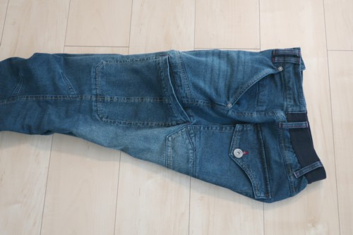 water repelant jeans (20)