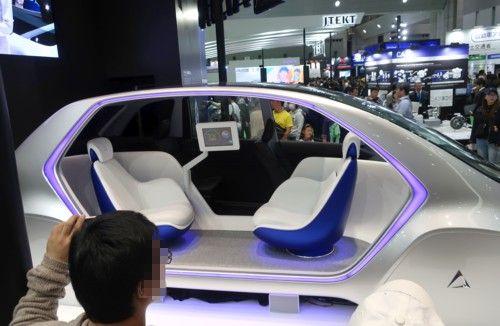 tokyo motor show 2019 (28)
