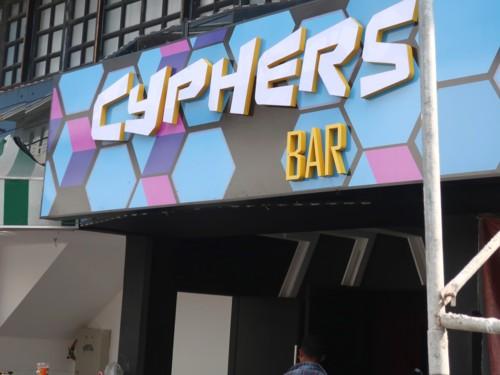 cyphers bar (20)