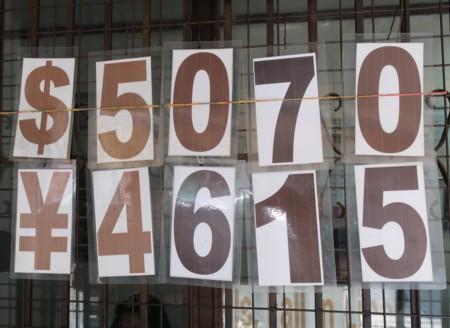 exchange022920 (213)
