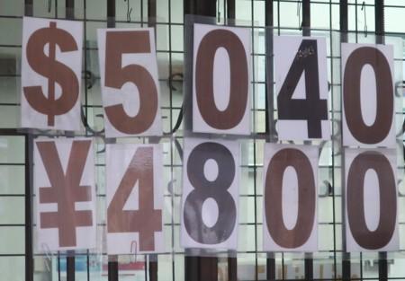 exchange030920 (20)
