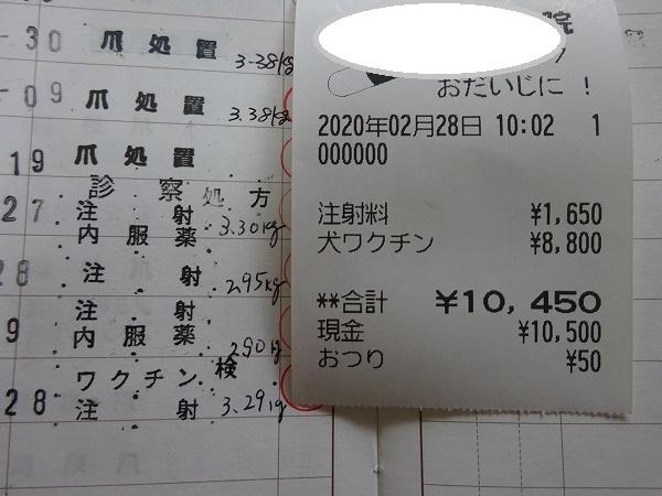 2003053.jpg