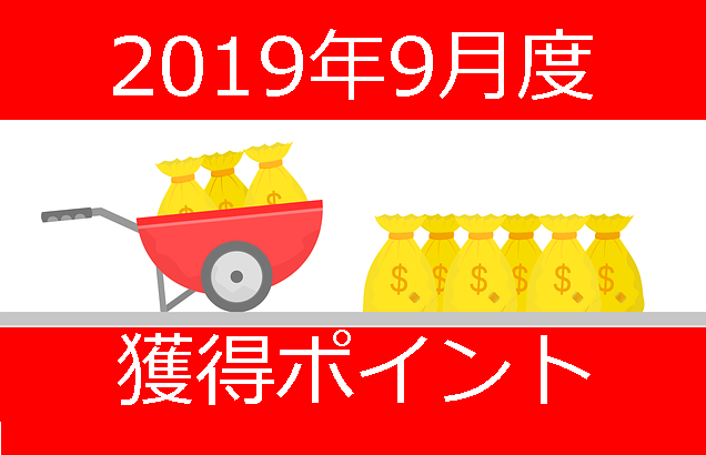 201909_gd_pt1.png