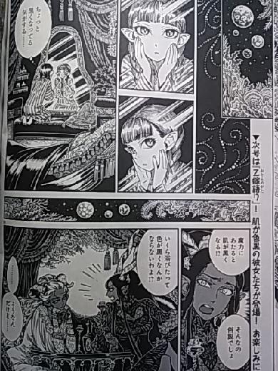 悪魔メイド05