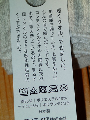 PC090023.jpg