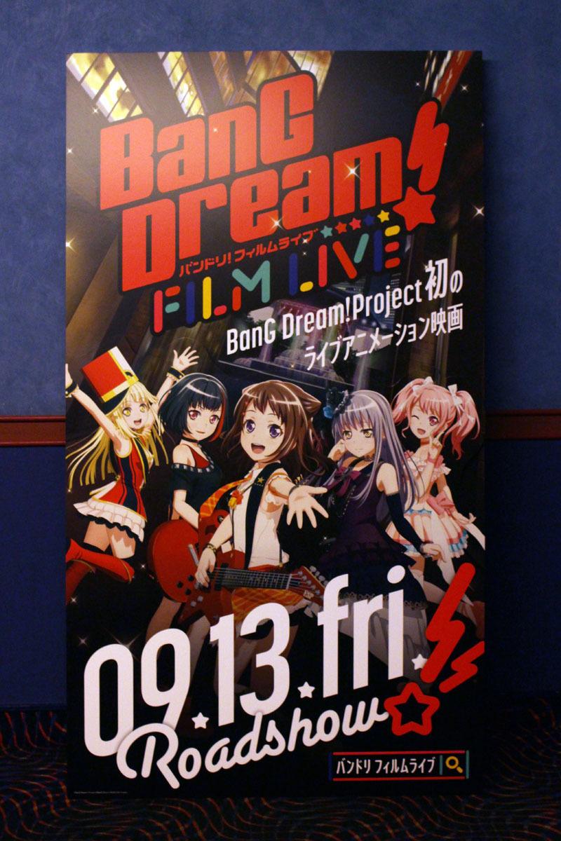 劇場版「BanG Dream! FILM LIVE」パネル MOVIX清水 190913