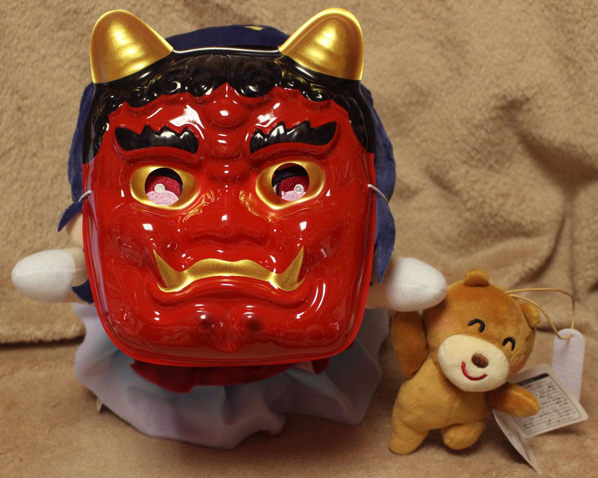 水野愛 鬼 200202