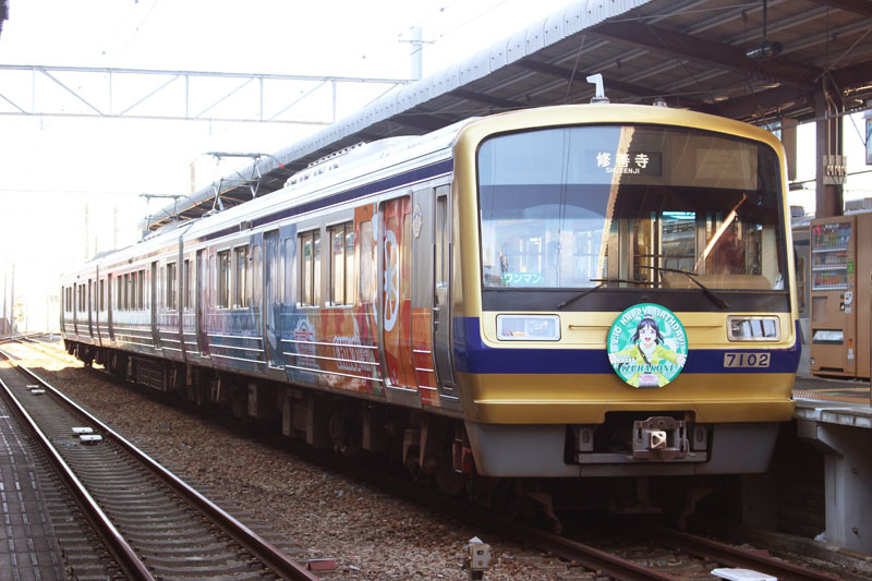 Over the Rainbow 号 三島駅 200209