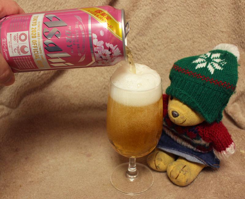Asahi スーパードライ 桜缶 を注ぐ 200211