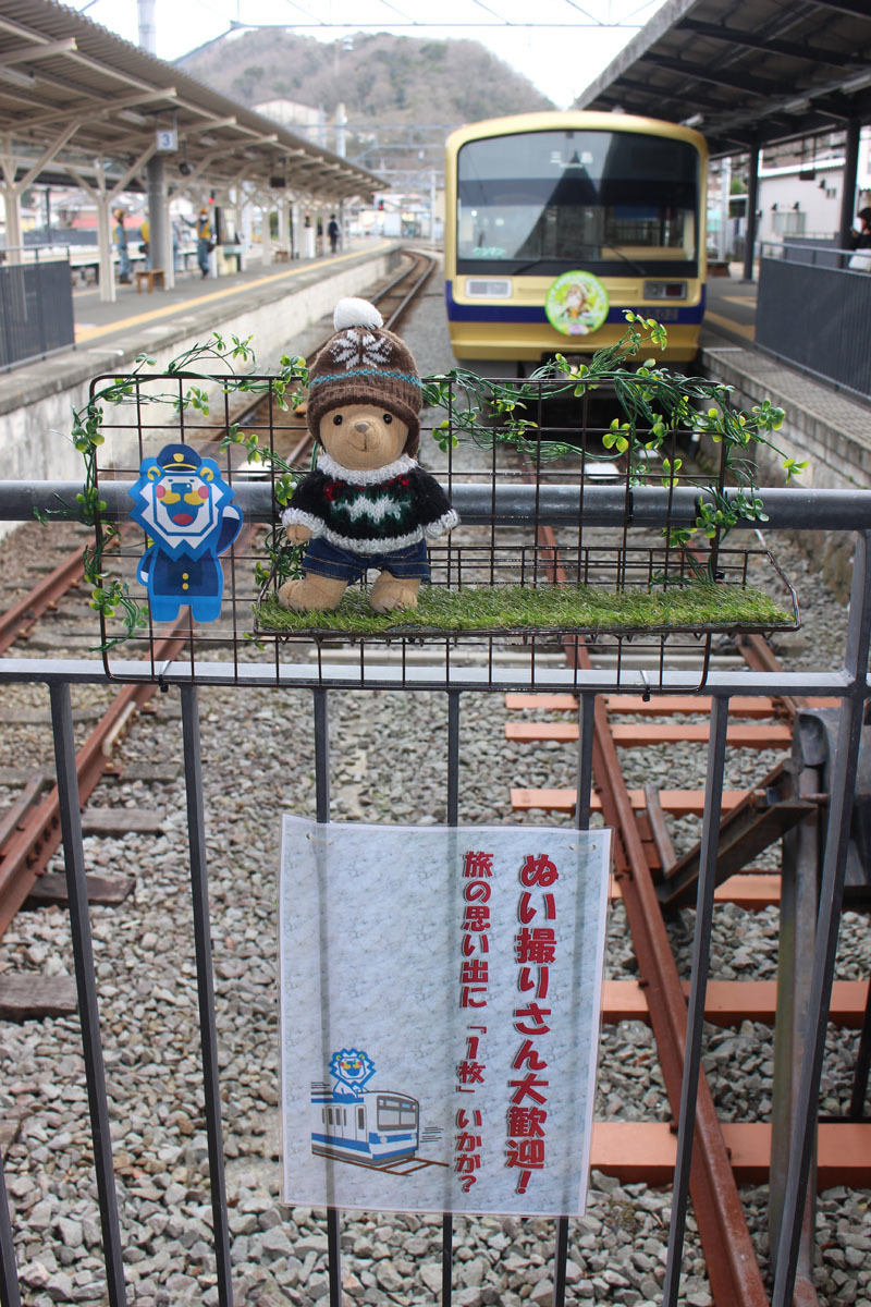 ぬい撮りさん大歓迎 修善寺駅 200304