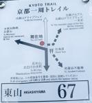 IMG_E1923.jpg