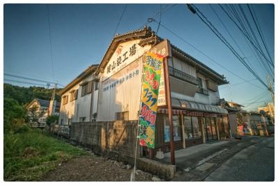 005-山田町-w1200-20191013