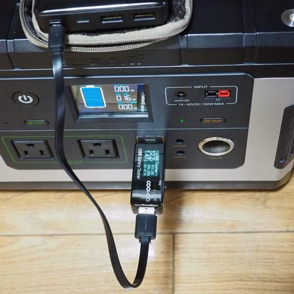 RP-PB172-充電電圧・電流